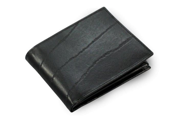 Černá pánská kožená peněženka Giovanni