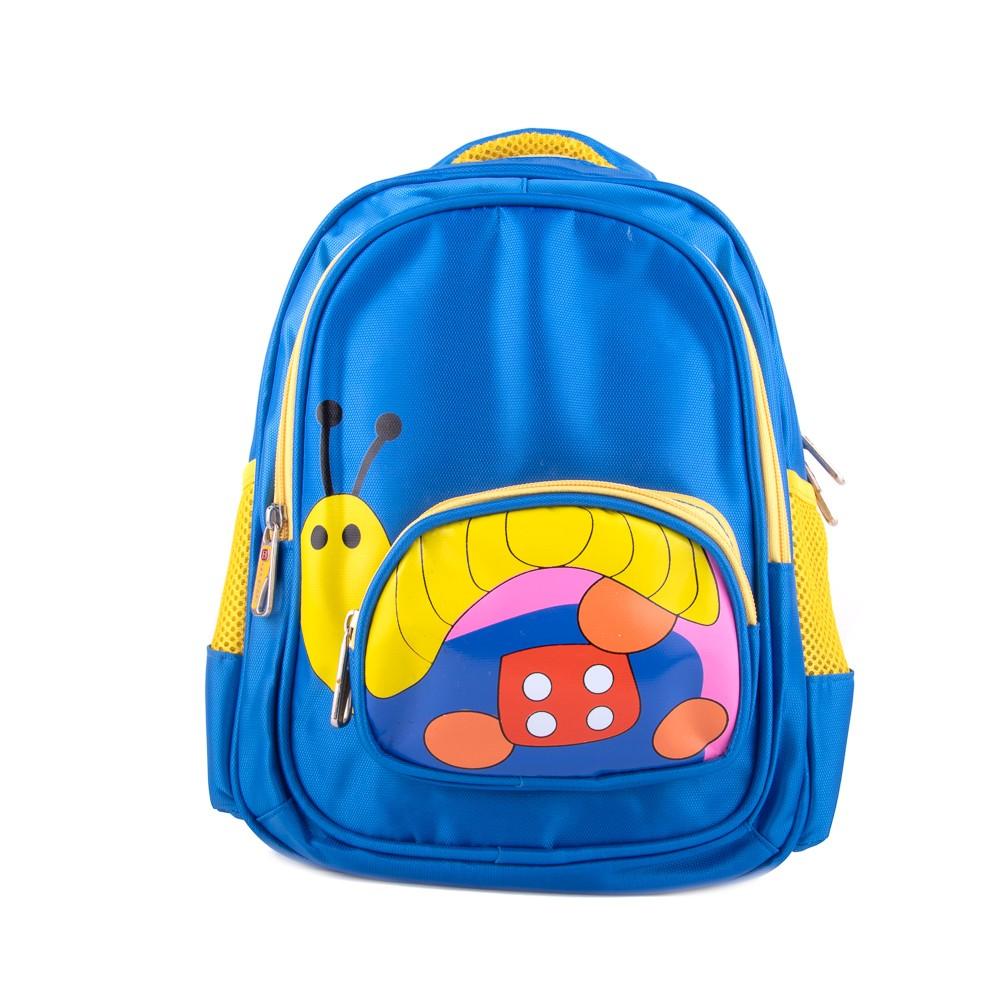 Modrý roztomilý dětský batoh Henrel 6df3546c87