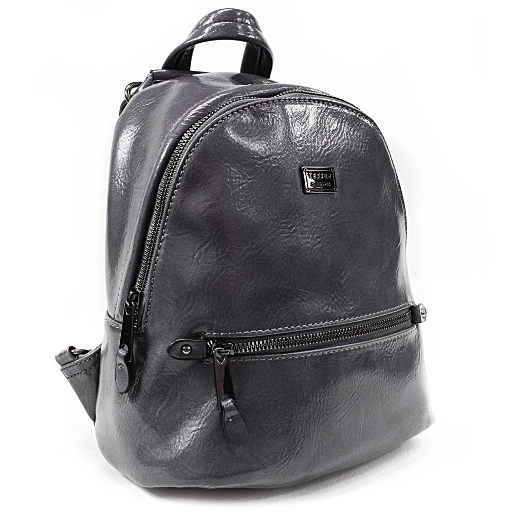 Tmavě šedý dámský elegantní batoh Lavern