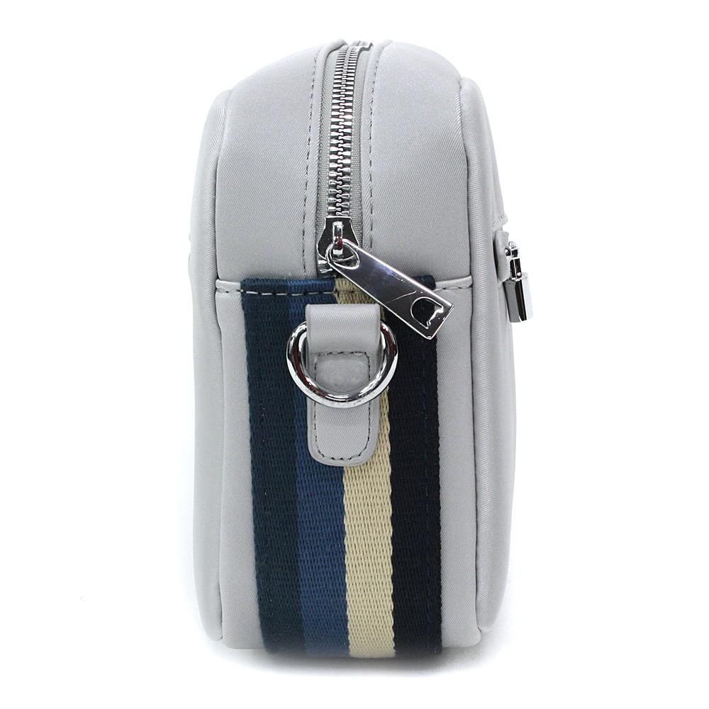 Stříbrná obdélníková zipová dámská crosbody kabelka Gislyne