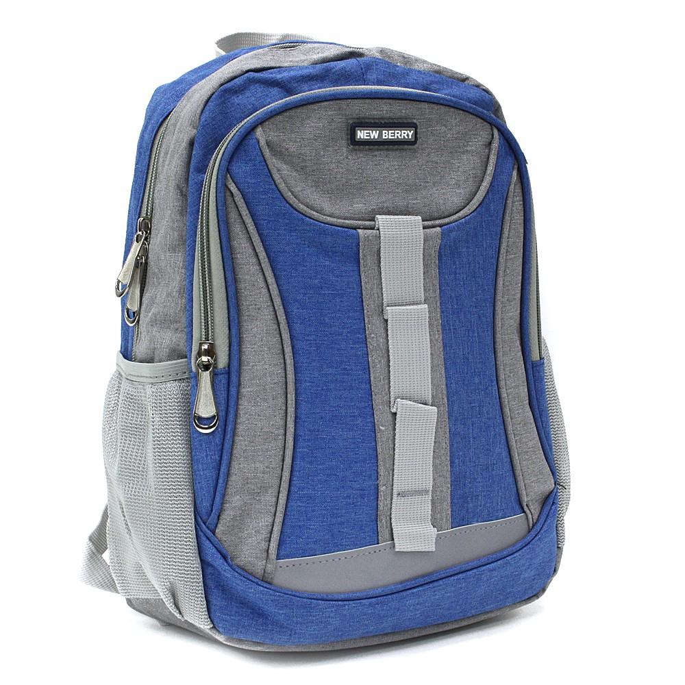 Světle modrý dětský sportovní batoh Beckham